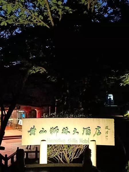 WeChat 圖片_20190917003252.jpg