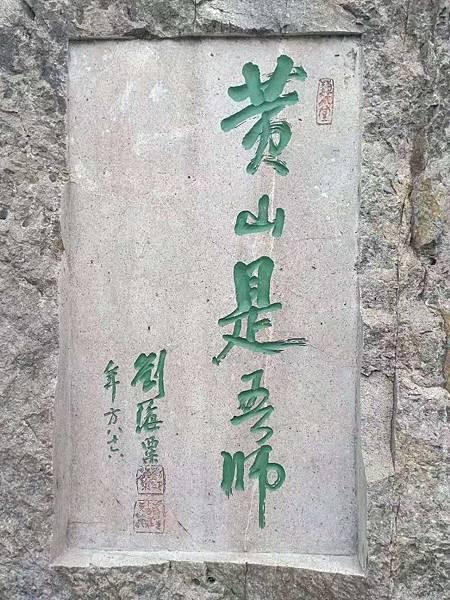 WeChat 圖片_20190916205446.jpg