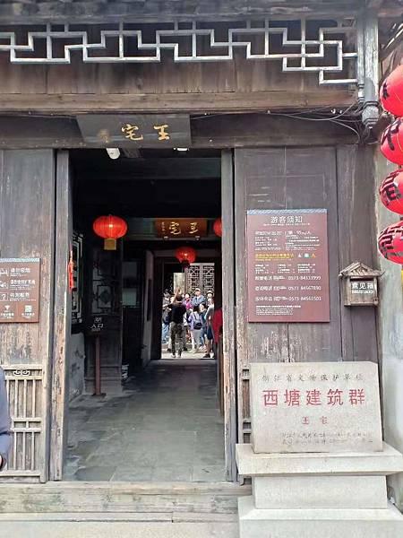 WeChat 圖片_20190923223700.jpg