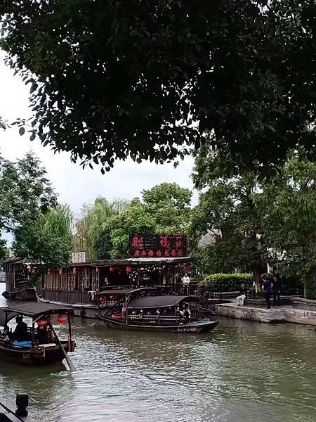 WeChat 圖片_20190923223652.jpg