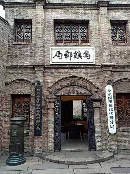 WeChat 圖片_20190923223829.jpg