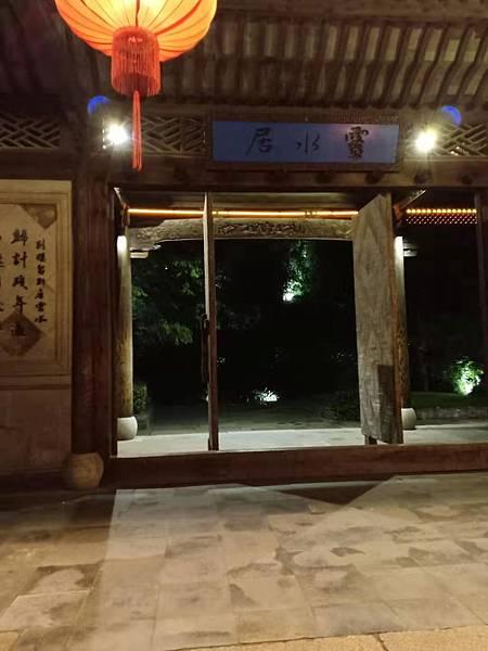 WeChat 圖片_20190923224034.jpg