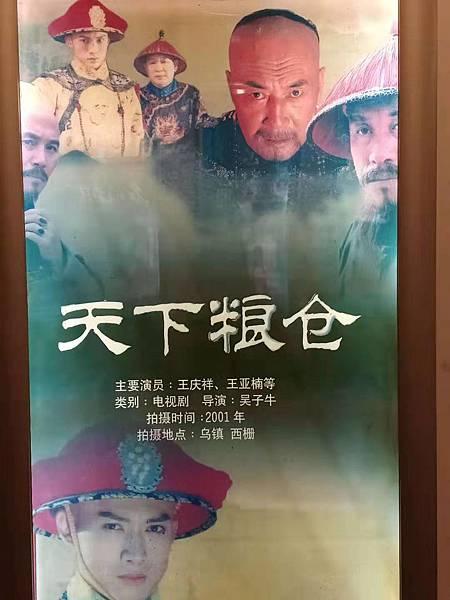 WeChat 圖片_20190923224041.jpg