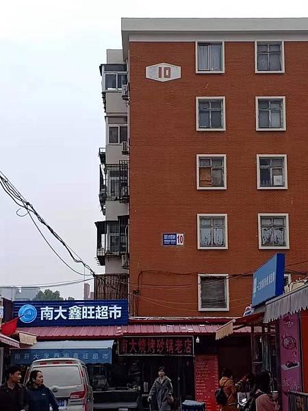 WeChat 圖片_20191022121146.jpg