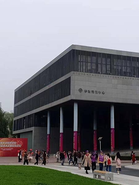 WeChat 圖片_20191022121212.jpg