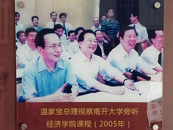 WeChat 圖片_20191022121159.jpg