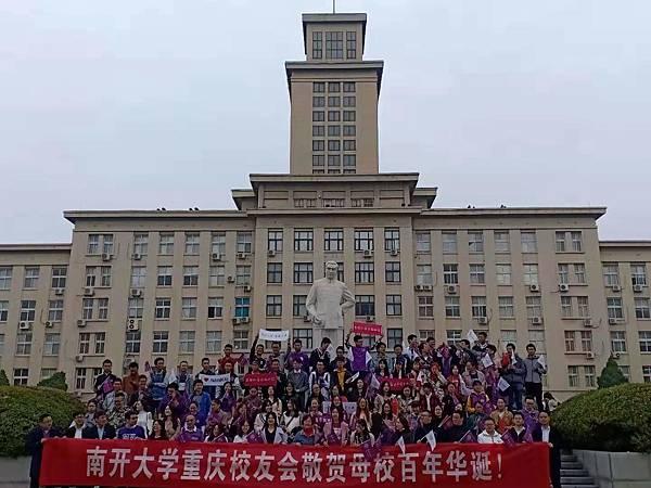 WeChat 圖片_20191022121428.jpg