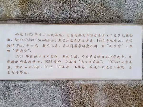 WeChat 圖片_20191022121529.jpg