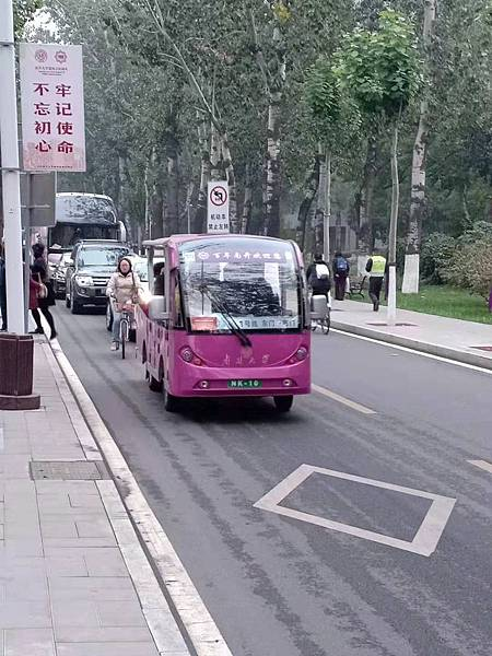 WeChat 圖片_20191022121544.jpg