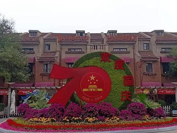 WeChat 圖片_20191022121601.jpg