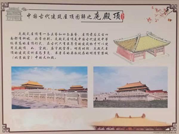 WeChat 圖片_20191022121607.jpg