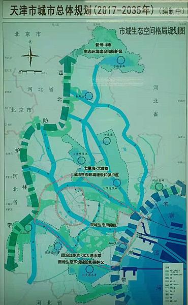天津1.png