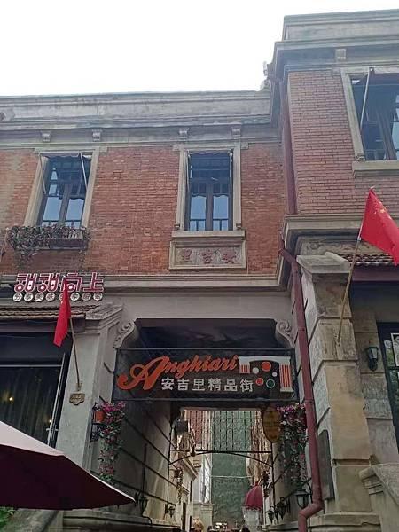 WeChat 圖片_20191022121638.jpg