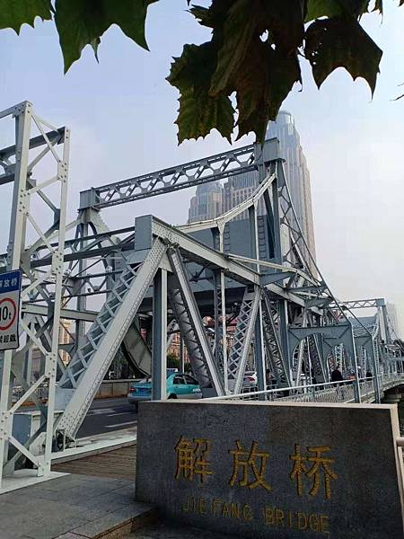 WeChat 圖片_20191022121712.jpg