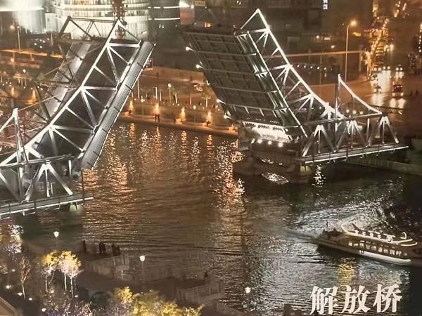 WeChat 圖片_20191022121633.jpg