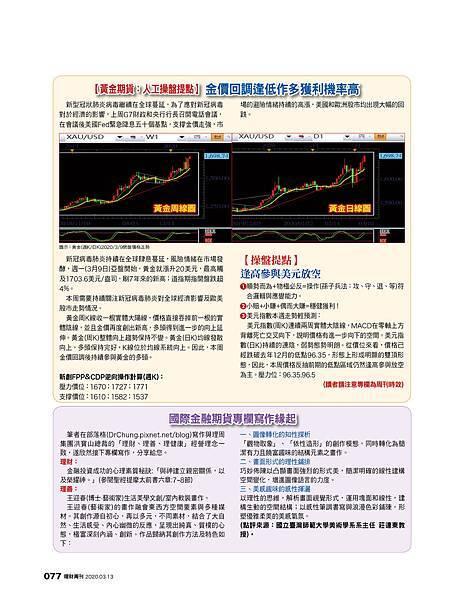 活用《金融AI理財》6.0交易員精通AI算法最優解_2.jpg