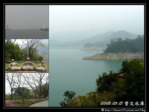 20080315_曾文水庫_pixnet.jpg