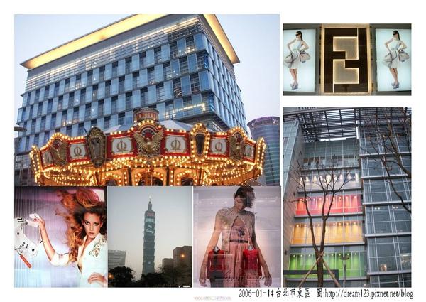 20060114_台北東區r_pixnet.jpg