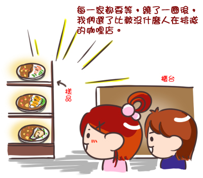 多重唱的中餐2