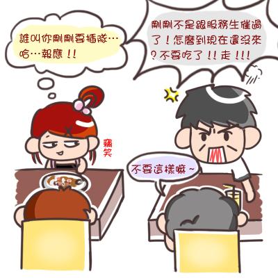 多重唱的中餐7