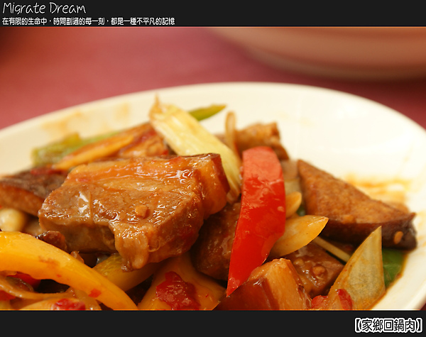 回鍋肉.jpg