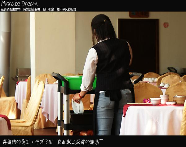 喜粵樓場景4.jpg