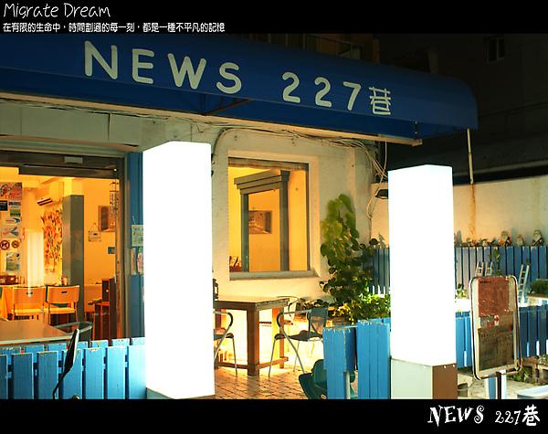 NEWS227_1.jpg
