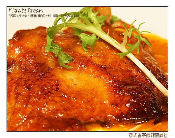 泰式香茅酸辣煎雞排2.jpg