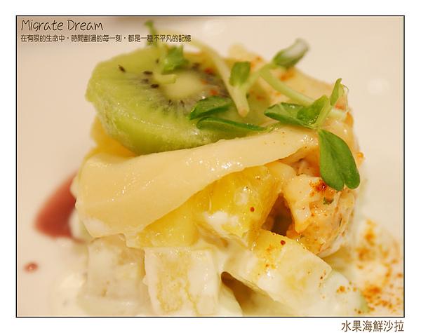 水果海鮮沙拉.jpg