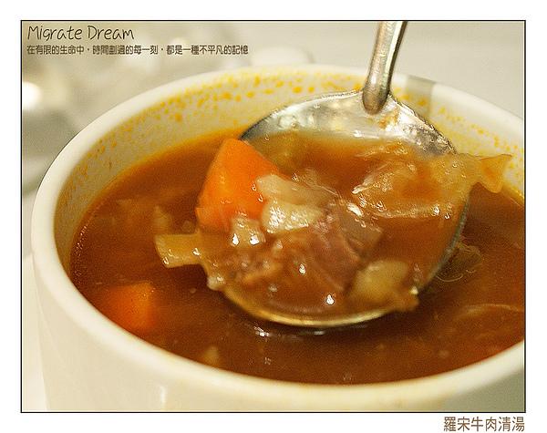 牛肉清湯.jpg