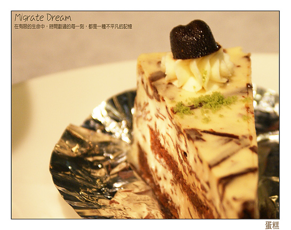 蛋糕1.jpg