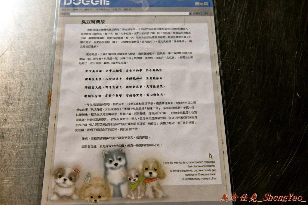 DSC_0481