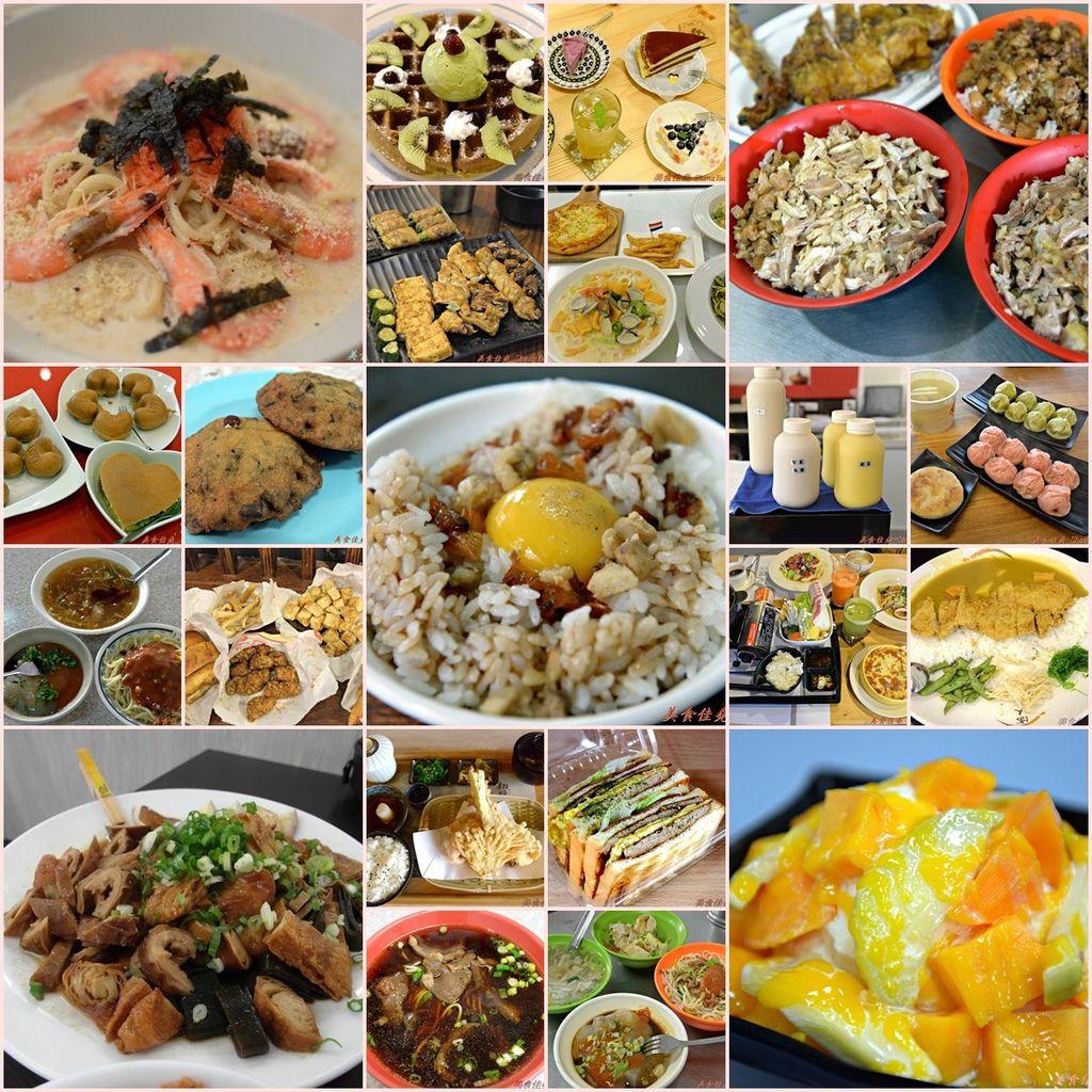 沙鹿將近150家美食小吃餐廳懶人包總整理