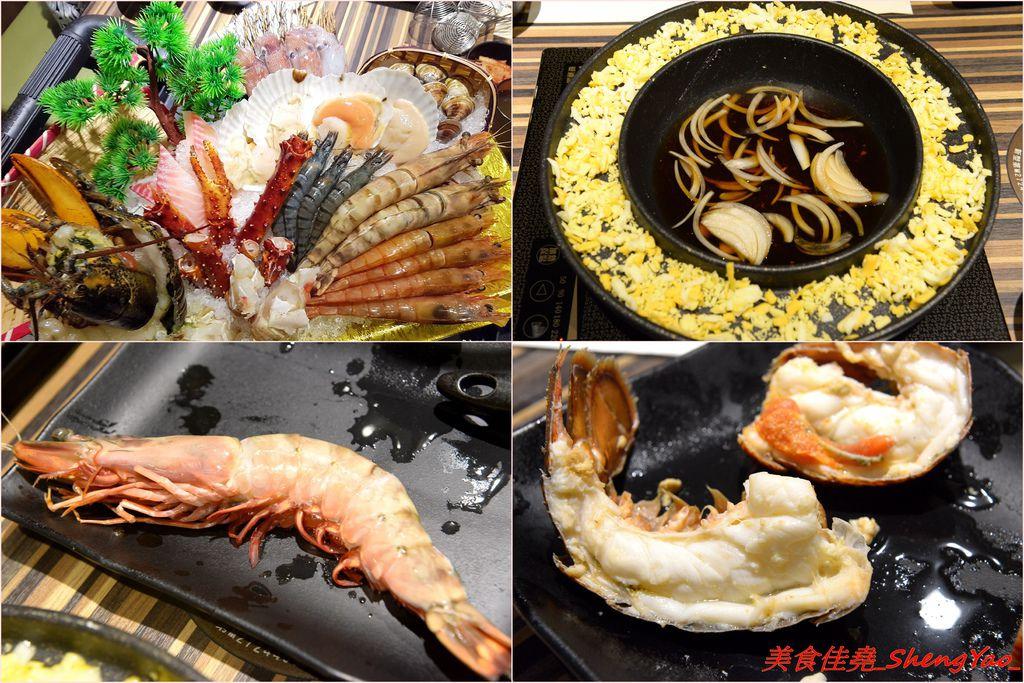 魯山人和風壽喜鍋物