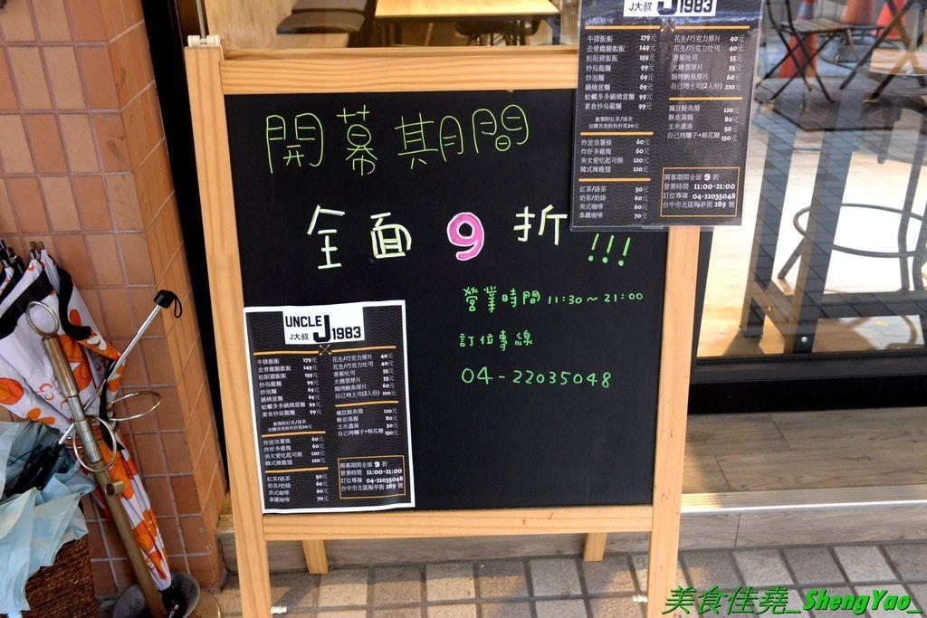 DSC_2930.JPG