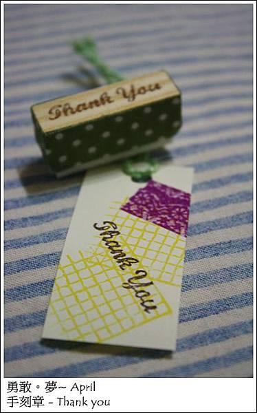 一週年禮物_April_手刻章-Thank you.JPG