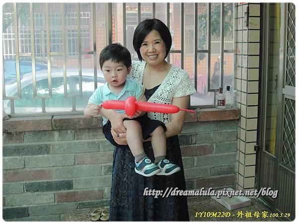 1Y10M22D - 程程與姨婆