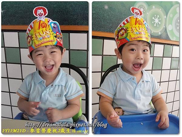 1Y11M21D - 麥當勞慶祝2歲生日100.6.28