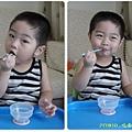 2Y1M1D-吃香蕉100.8.8