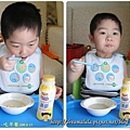 2Y1M8D-吃早餐100.8.15