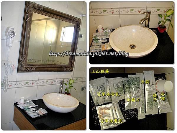 浴室-洗臉盆