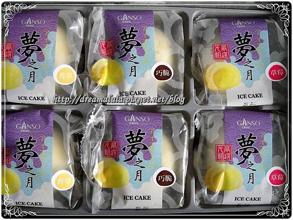 元祖雪餅-夢之月