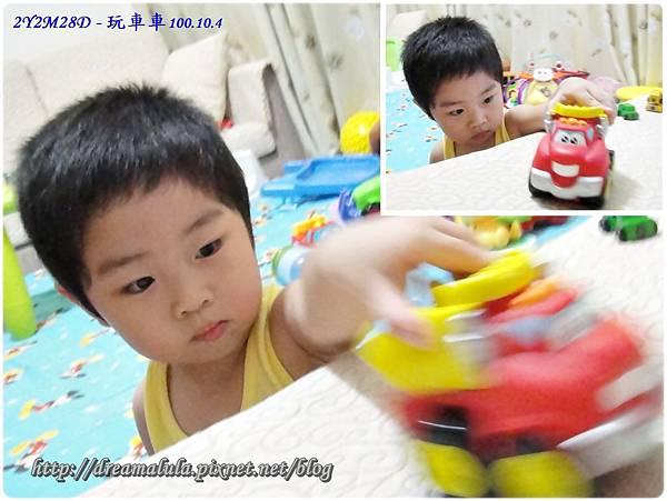 2Y2M28D - 玩車車100.10.4