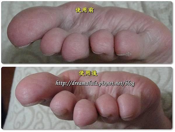 <體驗>施巴5.5足部滋潤修護霜1-9