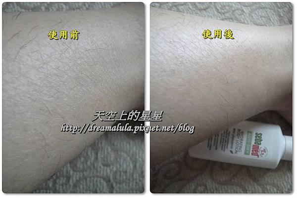 <試用>施巴5.5抗乾敏系列1-8
