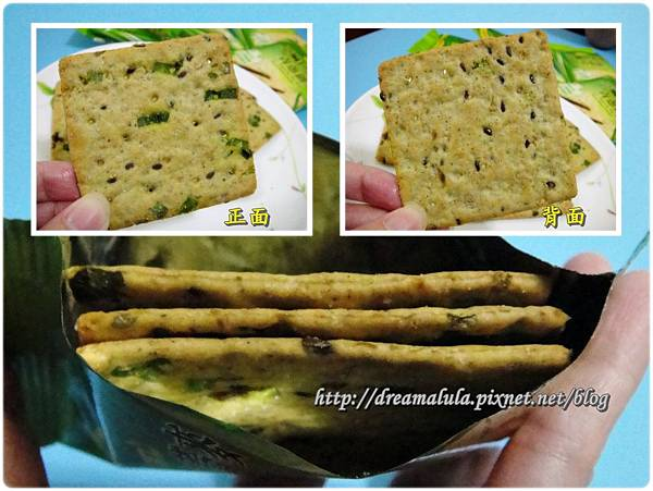 <試吃>統一生機 亞麻仁蕎麥青蔥餅1-7