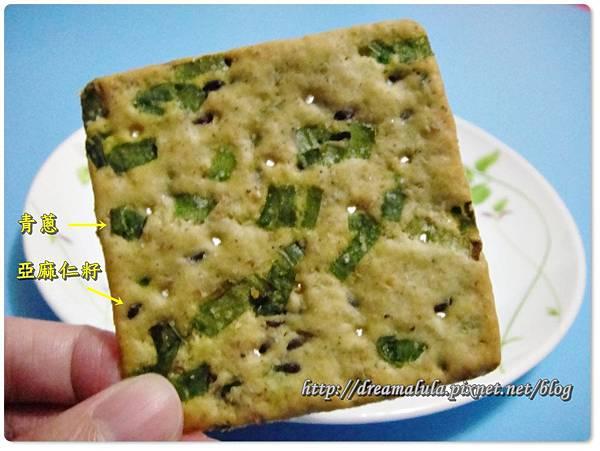 <試吃>統一生機 亞麻仁蕎麥青蔥餅1-10
