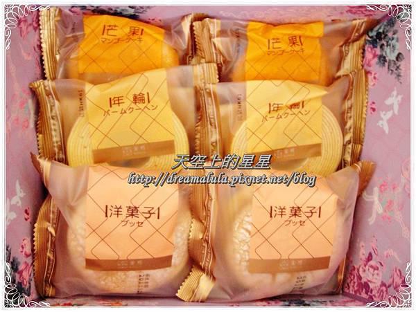 <試吃>金格喜餅 幸福小築-愛情誓約版1-8