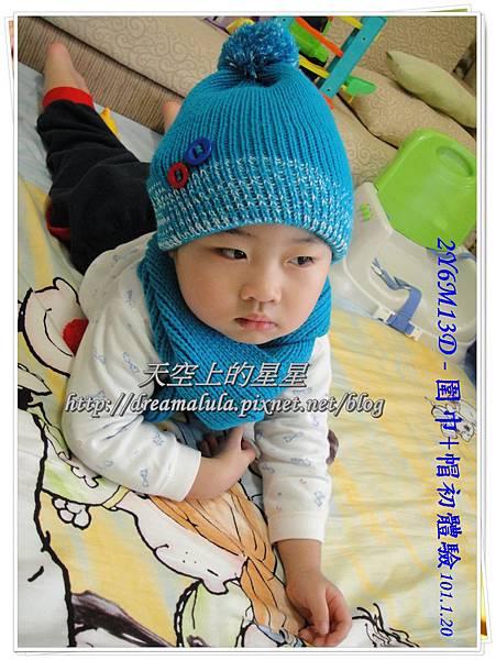 2Y6M13D - 圍巾+帽初體驗101.1.20