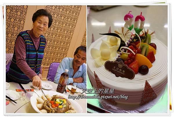 外婆80歲生日